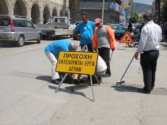 Δ.Ε.Υ.Α. Ναυπλίου:  Μην ρίχνετε στα φρεάτια ομβρίων, σκουπίδια – μπάζα – οικοδομικά υλικά