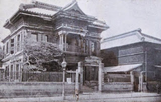 横浜為替会社