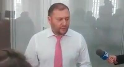 Депутат Добкин арестован