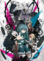 Clockwork Planet Subtitle Indonesia