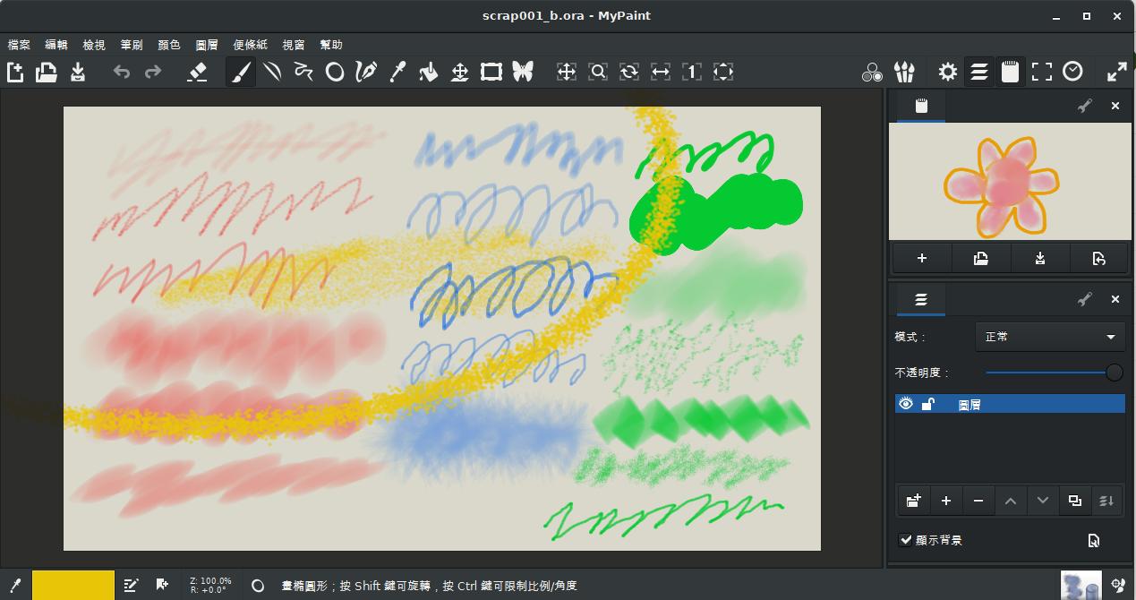 MyPaint 真正給畫家的小畫家,免費中文繪圖軟體內建大量筆刷