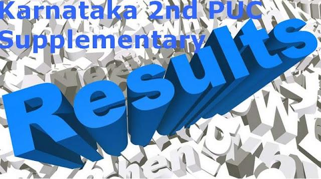 Karnataka 2nd PUC Supplementary Results 2017 KSEEB Supply II PUC Result