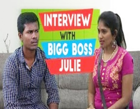 Interview with Bigg Boss Julie after Coming out of Vijay Tv Bigg Boss