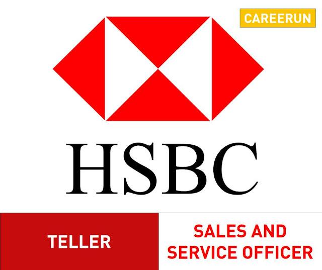 وظائف بنك HSBC التخصصات المطلوبة وطريقة التقديم