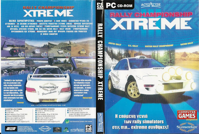 Capa Rally Championship Xtreme PC