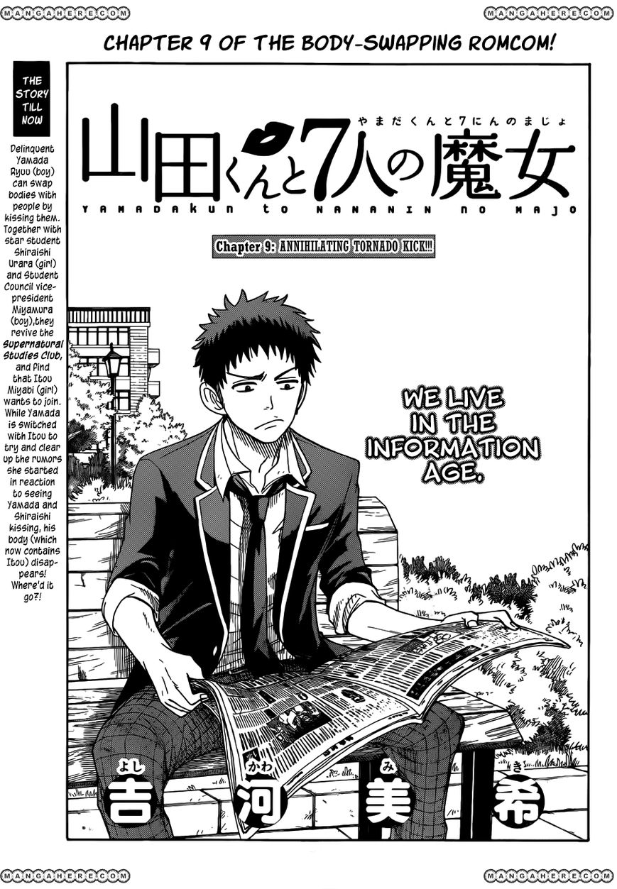 Yamada-kun to 7-nin no Majo 9