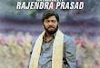 Happy Birthday To Rajendraprasad