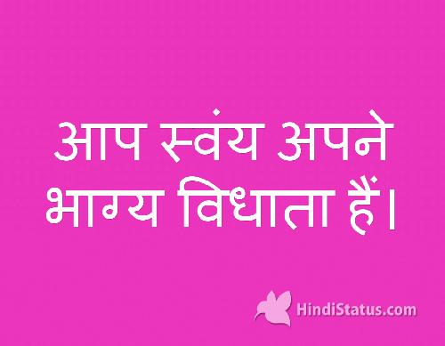 Fortune Creator - HindiStatus