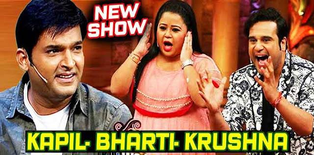 द कपिल शर्मा शो 2 का प्रोमो - हंसी पर नहीं रहा कंट्रोल