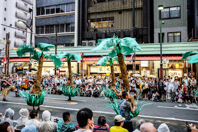Palm tree costumes at the 2016 Asakusa Samba Carnival and Contest, Tokyo, Japan.