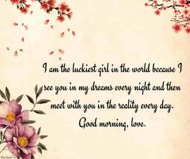 good morning love text for girlfriend luckiest girl