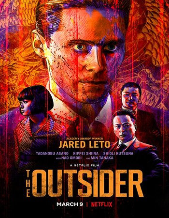The Outsider (2018) English 480p