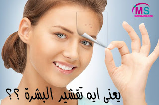 https://www.facebook.com/DR.semlawy.beauty.clinic