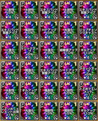 mobius final fantasy; fractal card