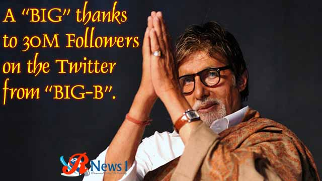Big-B, Twitter, Amitabh Bachchan, Kaun Banega Crorepati, KBC, micro-blogging site, Bollywood's megastar, 102 Not Out