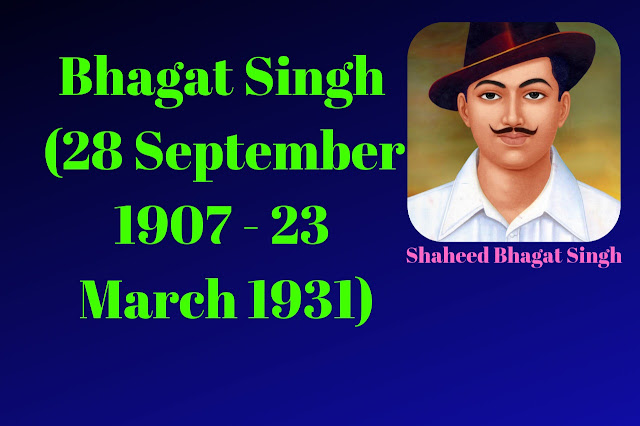 The idea of Sardar Bhagat Singh who inspired the nation, Sardar Bhagat Singh, Life Story & Biography