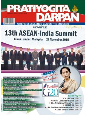 Pratiyogita Darpan Pdf Jan 2015