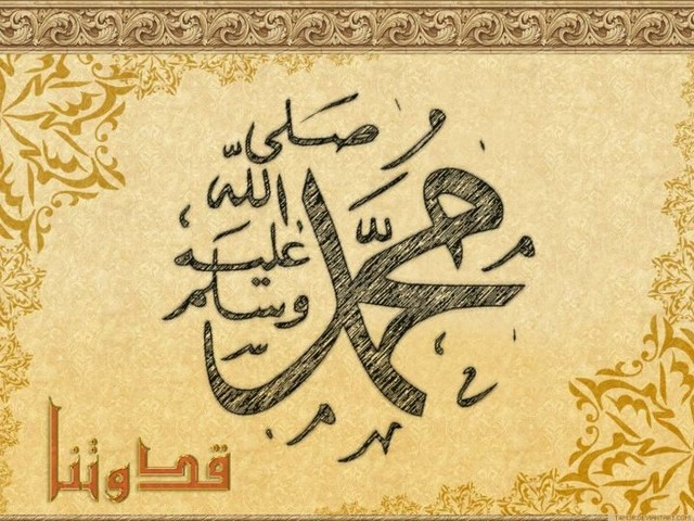 Karakteristik Risalah Nabi Muhammad SAW