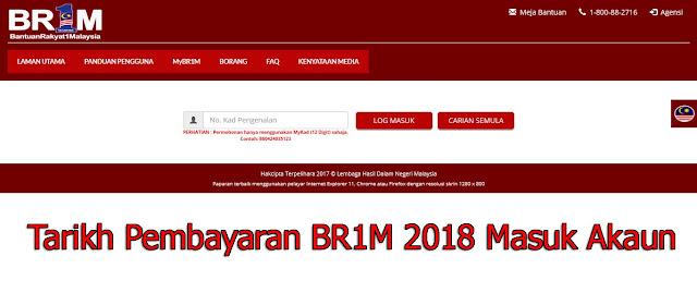 Tarikh Pembayaran BR1M 2018 Masuk Akaun