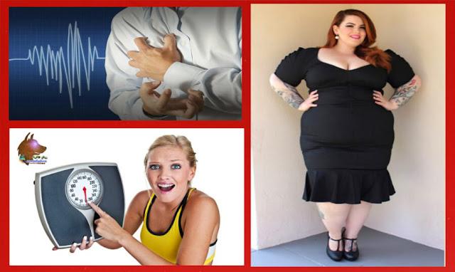 تخلصوا من الوزن الزائد لتتخلصوا من احتمالات الإصابة بأمراض القلب