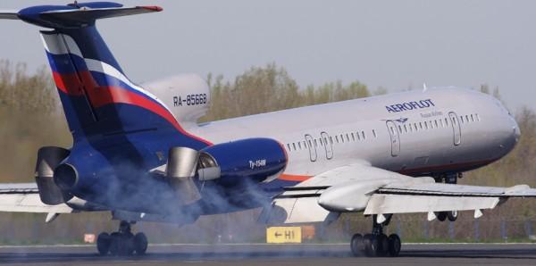 «ΤΑ ΠΤΕΡΥΓΙΑ, ΓΑΜΩΤΟ!» – Αυτά ήταν τα τελευταία λόγια του πιλότου του Τουπόλεφ (ΒΙΝΤΕΟ)