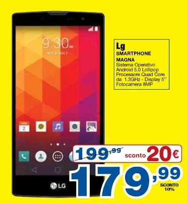 Iphone S Giga
