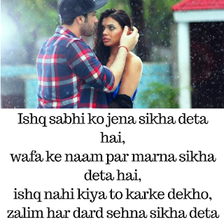 100+ Sad Shayari in Hindi for Love