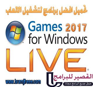 Microsoft Games for Windows - LIVE 2017