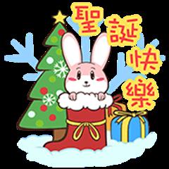 Tian Mu Rabbit