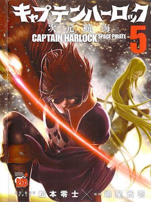 [Manga] キャプテンハーロック -次元航海- 第01-05巻 [Captain Harlock – Jigen Koukai Vol 01-05] Raw Download