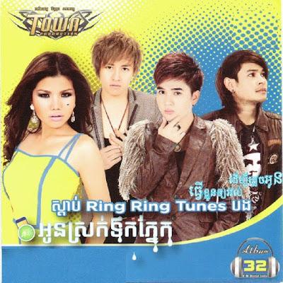 Town CD Vol 32