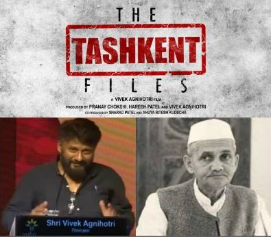 Vivek Agnihotri movie 'The Tashkent Files' initiates crowdsourcing to dig out the hidden facts of Shastriji
