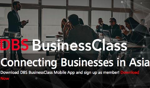 Accueil DBS BusinessClass