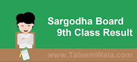 Sargodha Board 9th Class Result 2018 - BiseSargodha.edu.pk SSC Part 1 Results