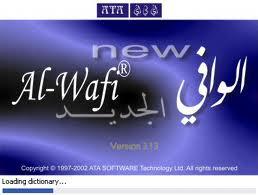golden al wafi 2012