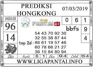 """Prediksi Togel """"HONGKONG"""" PANTAI4D 07 MARET 2019"""