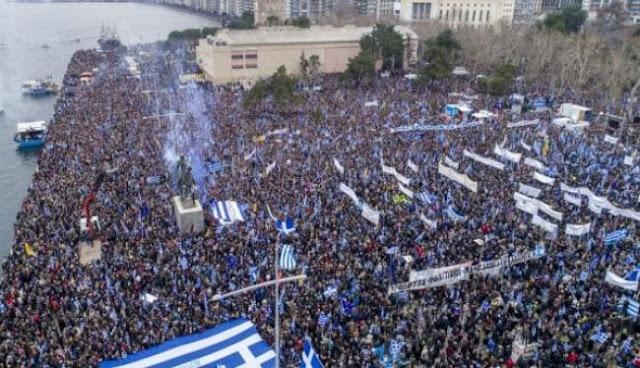 Επί ποδός πολέμου για το Μακεδονικό
