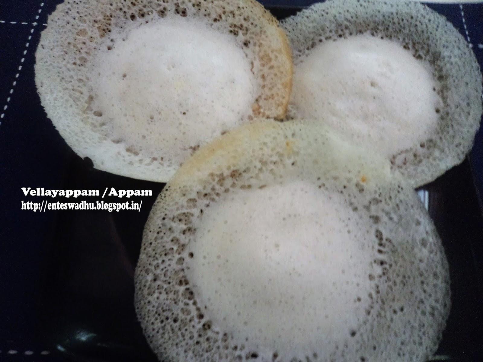 yummy!!!: Vellayappam / Appam with tender coconut water