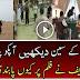 Why Pakistani Govt and Nawaz Sharif banned on Maalik Movie in Pakistan