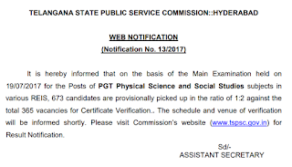 TSPSC PGT Physical Science & Social Studies Results 2017 (Notification No.13/2017)