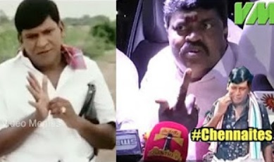 Reason Behind CHENNAItes Strength | Video Memes