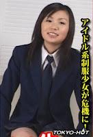 Tokyo Hot kb1567 東京熱 チーム木村番外編生挿入 — 竹田麗佳