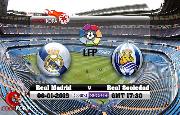 مشاهدة مباراة ريال مدريد وريال سوسيداد اليوم 6-1-2019 في الدوري الأسباني