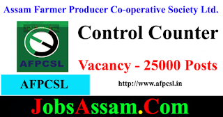 Assam Farmer Producer Co-operative Society Ltd. (AFPCSL) Recruitment  - 25000 Posts Control Counter