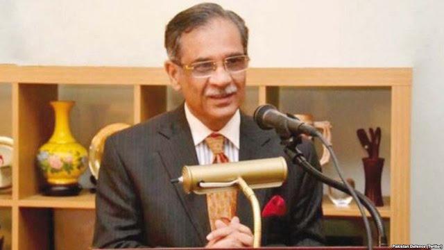 Shakib Nisar Chief Justice of pak