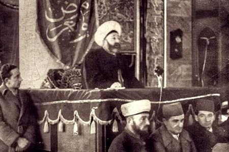 Muhamet Bekteshi, Haxhi Hafiz Muhamet Bekteshi