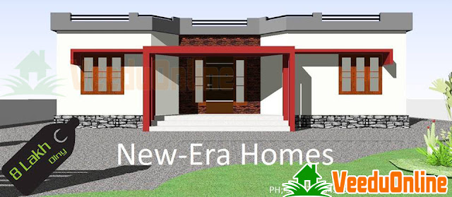 Simple Kerala Home Design with 2 Bedrooms in 650 Sqft for 8 Lakhs