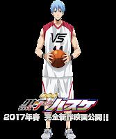 Gekijouban Kuroko no Basket: Last Game
