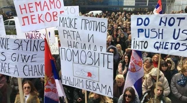#Aleksandar #Vučić #Kukavica #protest #Izdaja #Kosovo #Metohija