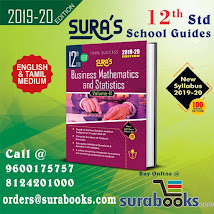12th Std Sura's School Guides